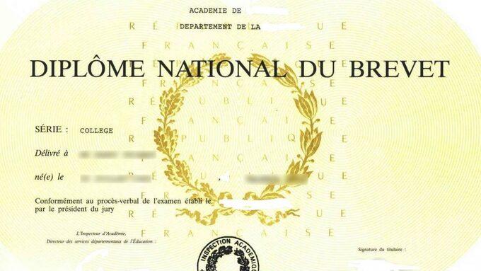 diplome-brevet-1024x683.jpg